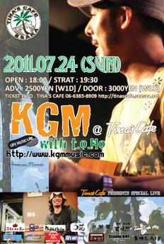 kgm 2 A6.jpg