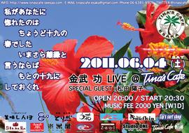 2011.06.04-.jpg