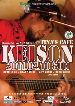 KEISON2-a3.jpg