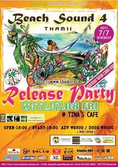 Thamii-0708-a3.jpg