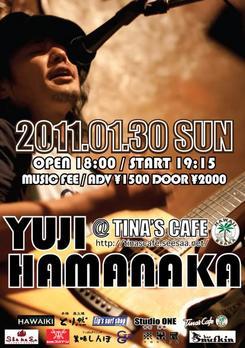 small_Yuji-Hamanaka-A3.jpg