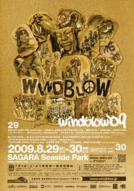 windblow-poster-00.jpg